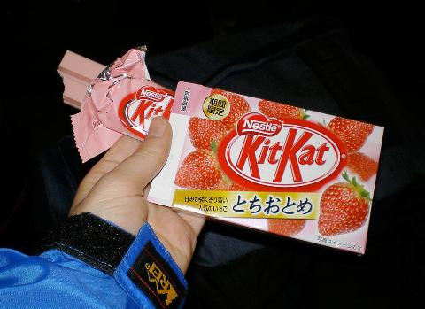 strawberry-kit-kat-12959