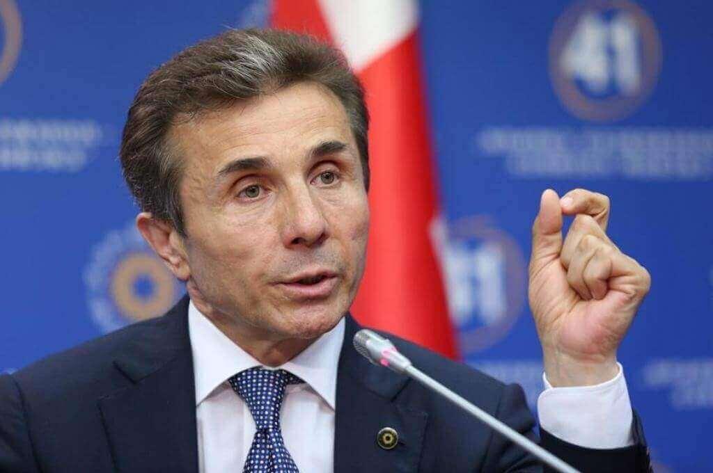 Bidzina-Ivanishvili-33323.jpg