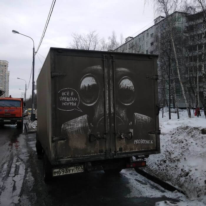 Russian-artist-continues-to-turn-cars-and-dirty-roads-into-art-5b3583ae933bd__700.jpg