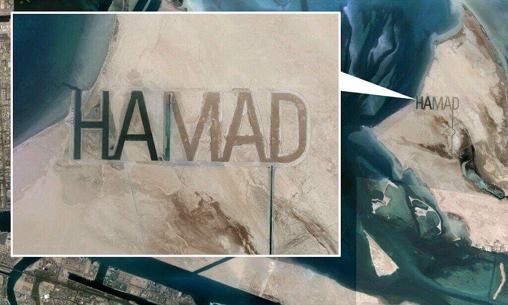 Sheikh-Hamad-Bin-Hamdan-Al-Nahyan-50996.jpg
